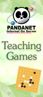 Pandanet Teaching Games
